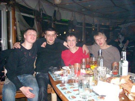 Гуляние Донецка